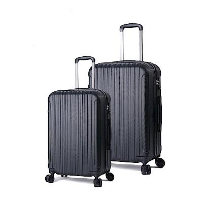 DF travel - 記憶世界風采簡約氣質20+28吋2件組行李箱-共6色