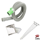 金德恩 台灣專利製造 可裁剪4尺排水軟管+5支水管鋸齒清潔棒+三效合一水垢清潔劑