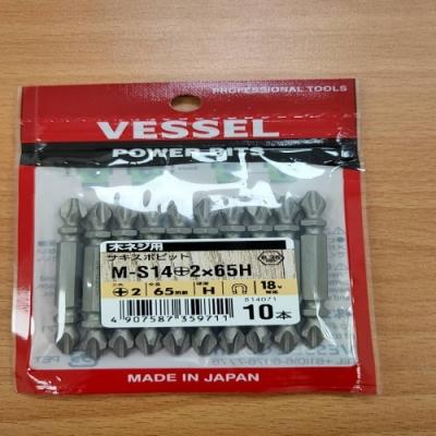 (日本製)VESSEL起子頭  M-S14+2x65H  10支裝
