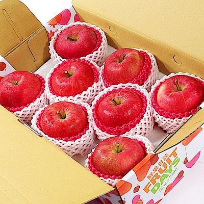 【鮮果日誌】日本空運套袋富士蘋果(8入禮盒)