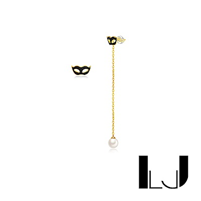Little Joys 旅美原創設計品牌 不對稱手工淡水珍珠面具耳釘 925銀鍍金