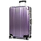 aaronation - 29吋MF髮絲紋系列行李箱-URA-1369S-29