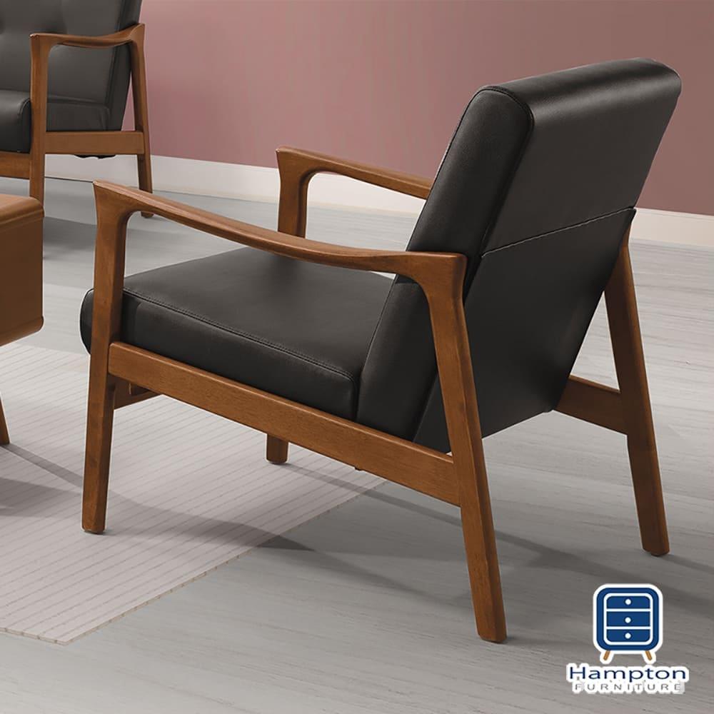 Hampton克萊頓淺胡桃單人休閒椅