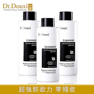 Dr.Douxi朵璽 極淨保濕魔幻水 蝸牛限定版 500ml 三瓶入