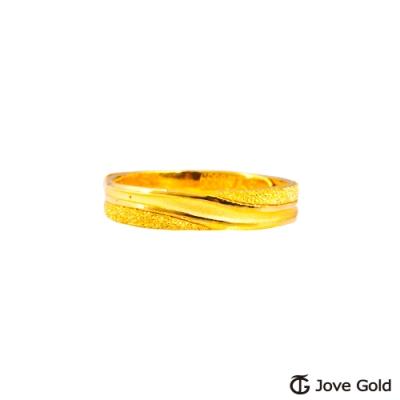 Jove Gold 漾金飾 細水長流黃金女戒指