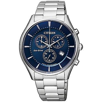 CITIZEN 星辰 競速計時男錶AT2360-59L-銀x藍/40mm