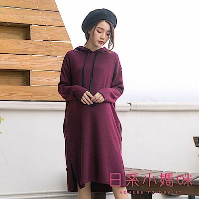 日系小媽咪孕婦裝-韓製孕婦裝~舒適軟感連帽抽繩側開衩針織洋裝 (共二色) @ Y!購物