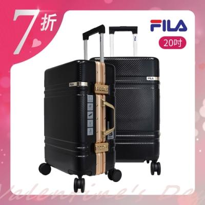 FILA 20吋碳纖維飾紋2代系列鋁框行李箱-顏色任選