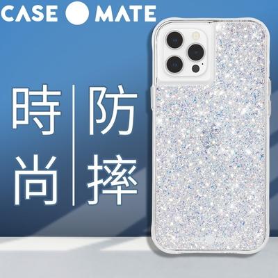 美國 Case●Mate iPhone 13 Pro Twinkle 閃耀星辰防摔抗菌手機保護殼
