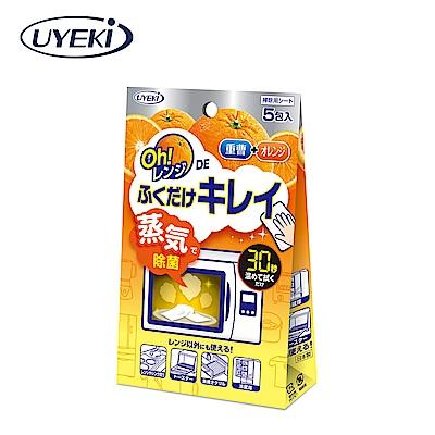 UYEKI Oh!Range微波爐專用紙巾5pcs