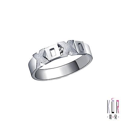K'OR蔻兒 親親抱抱鑽石/白鋼男戒指