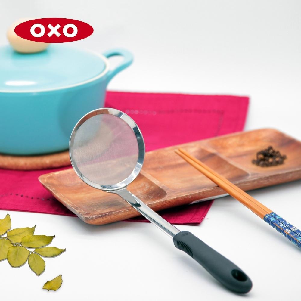 美國OXO 好好握油切濾網(快)