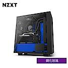 【NZXT】恩傑 S340 ELITE/中塔式機殼-黑藍