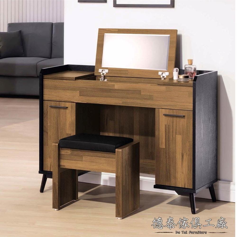 D&T 德泰傢俱 Kolon 積層木 3.3尺掀鏡台椅組-100x40x79.5(公分) @ Y!購物