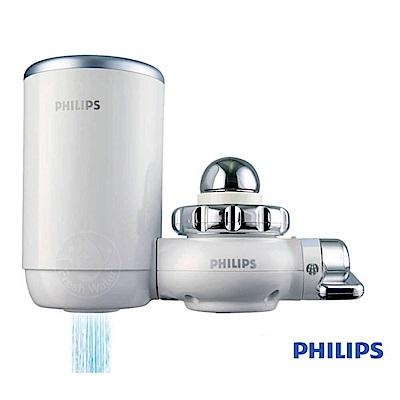 PHILIPS 飛利浦 超濾龍頭型淨水器 WP3812 (日本原裝)