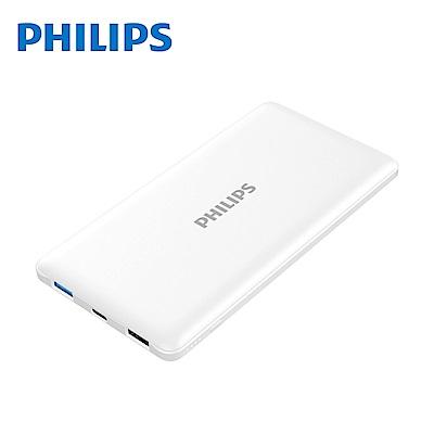 【Philips 飛利浦】輕薄雙輸出行動電源10000mAh DLP6712N