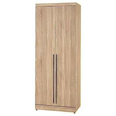 文創集 柏格2.5尺木紋開門衣櫃/收納櫃(二色可選)-76x57x203cm免組