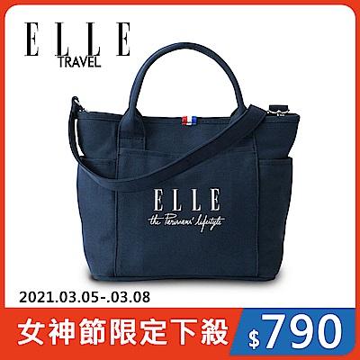 ELLE TRAVEL-極簡風帆布手提/斜背托特包-深藍 EL52372