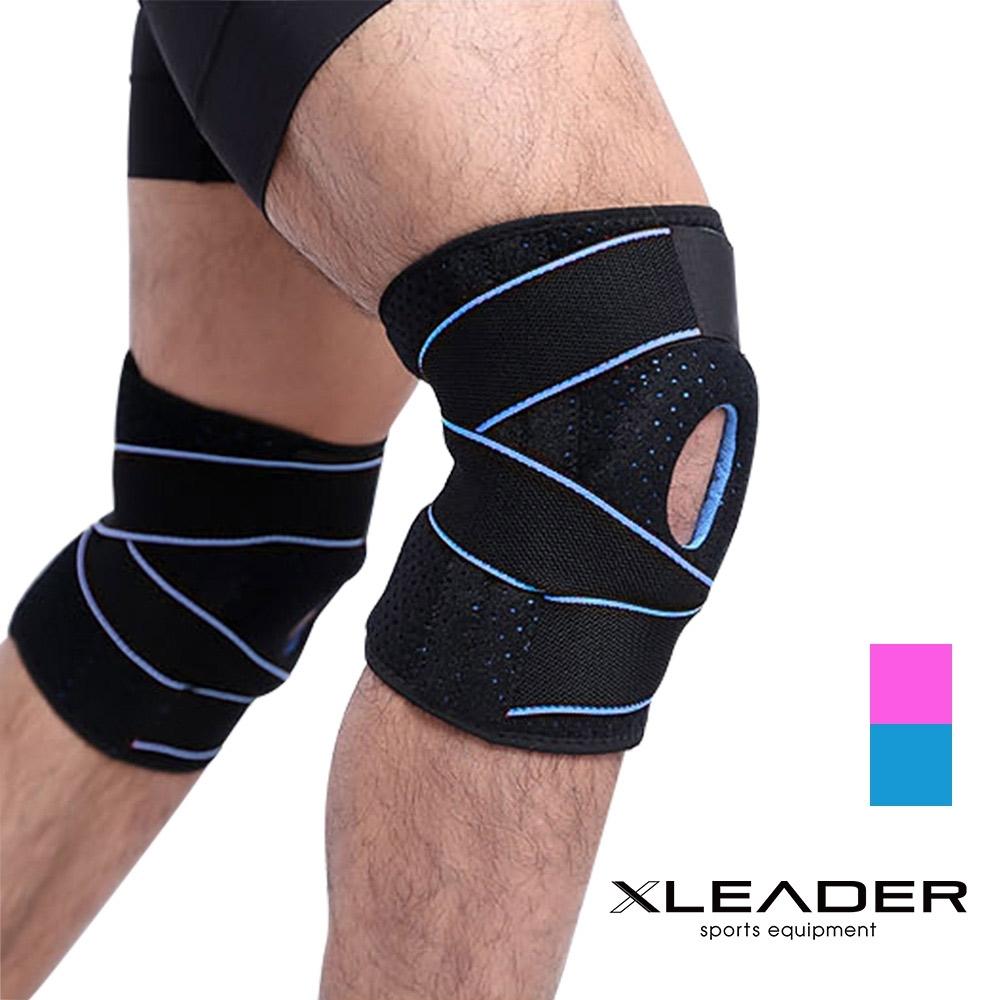Leader X 7908可調型 彈簧繃帶支撐 矽膠墊減壓護膝 2只入