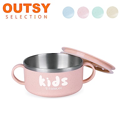 【OUTSY】純鈦兒童防燙防漏碗(雙層)(蜜桃粉)