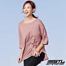 STL Chalang Trim T-shirt 韓運動一字領落肩長版上衣 苗條玫瑰