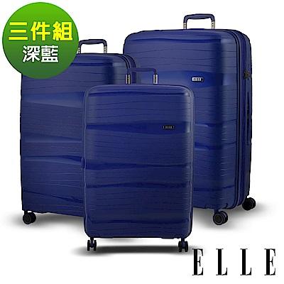 ELLE 鏡花水月第二代-20+25+29吋特級極輕PP材質行李箱- 深藍EL31239