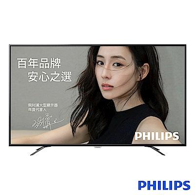 PHILIPS 65型4K 超纖薄智慧型液晶顯示器65PUH6082/96