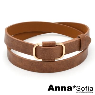AnnaSofia 長方金釦暈染革 無針穿扣式腰帶皮帶(褐駝)