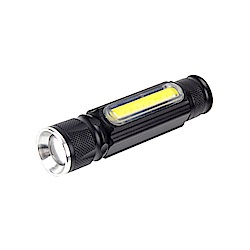 HANLIN-T516 磁吸T6強光手電筒工作燈