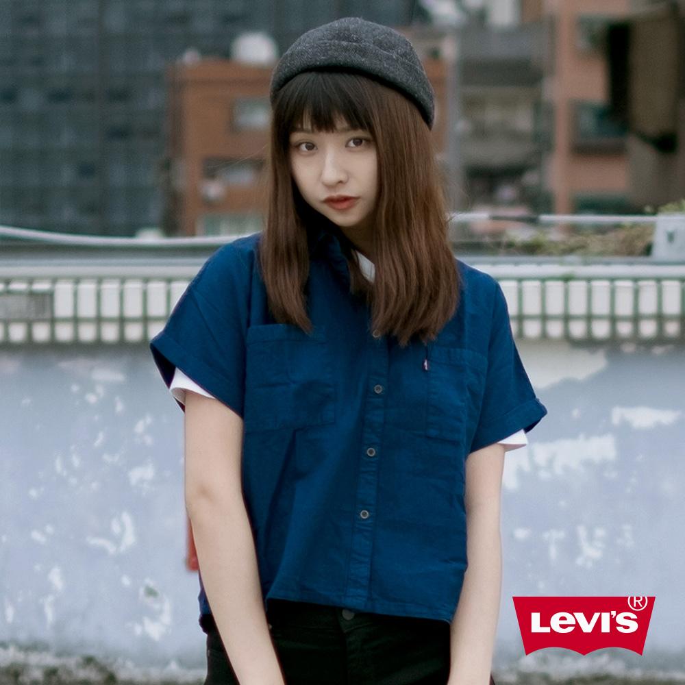 Levis 牛仔襯衫 女裝 輕磅無袖 藍染丹寧 Indigo Dye