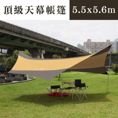 頂級遮陽防水天幕帳篷5.5x5.6m附收納袋.露營野餐銀膠塗層抗UV車邊帳外帳碟形天幕帳棚