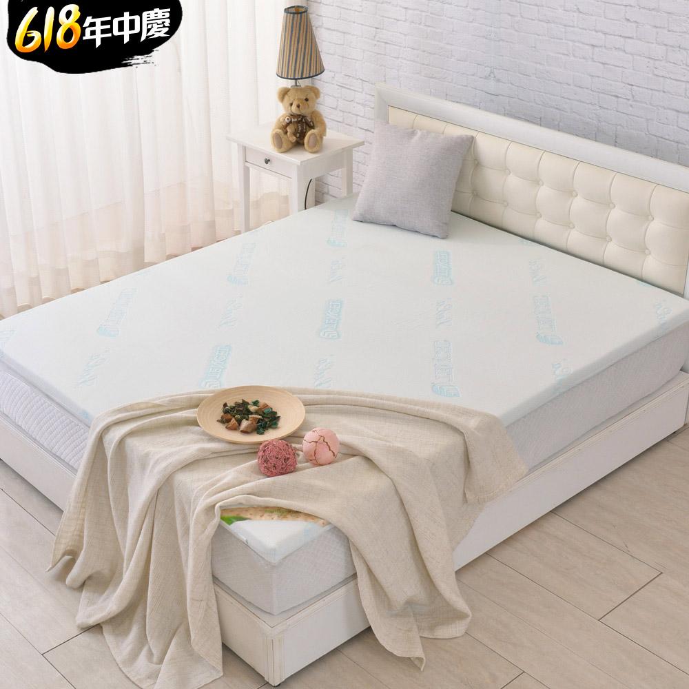 (特約活動)加大6尺-LooCa水漾天絲5cm天然乳膠床墊
