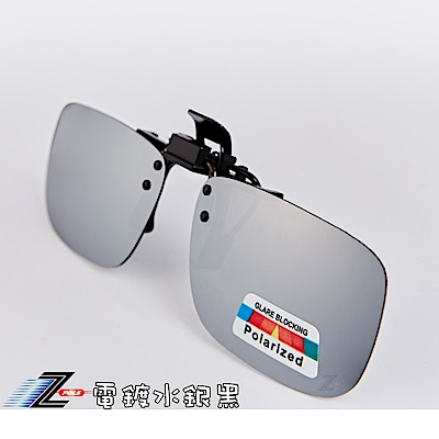 【Z-POLS】領先科技夾式可掀抗UV400電鍍Polarized太陽眼鏡