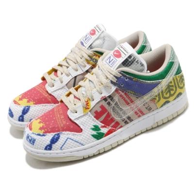 Nike 休閒鞋 Dunk Low SP 運動 男女鞋 City Market 購物袋 材質拼接 彩 DA6125900