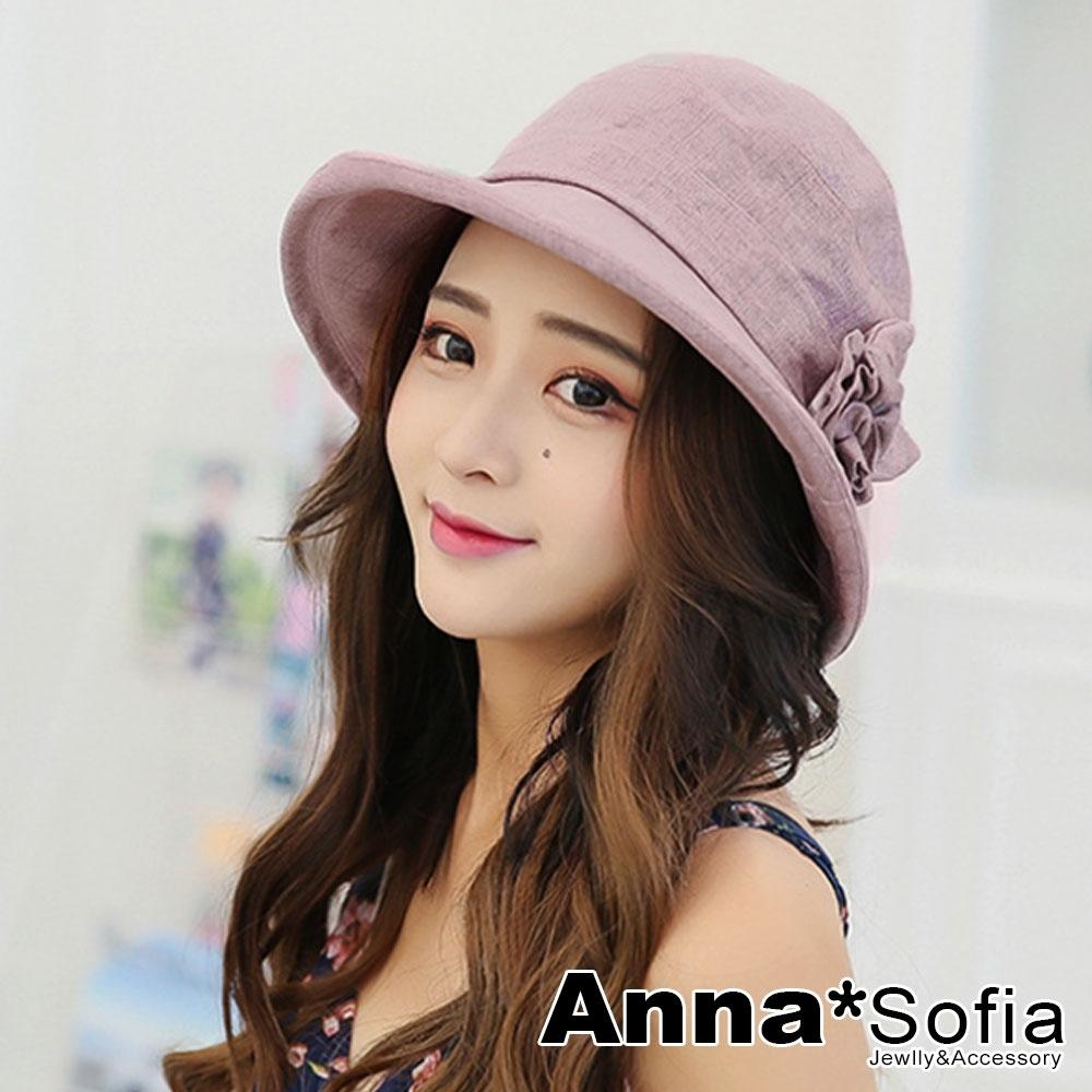 【2件75折】AnnaSofia 星光雙葉綻花 遮陽防曬漁夫帽盆帽(灰紫系)