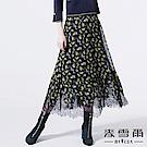 【麥雪爾】滿版印花蕾絲拼接小魚尾長裙