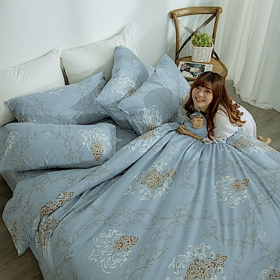 AmissU 頂級60支新疆長絨棉雙人加大床包被套四件組 曙光