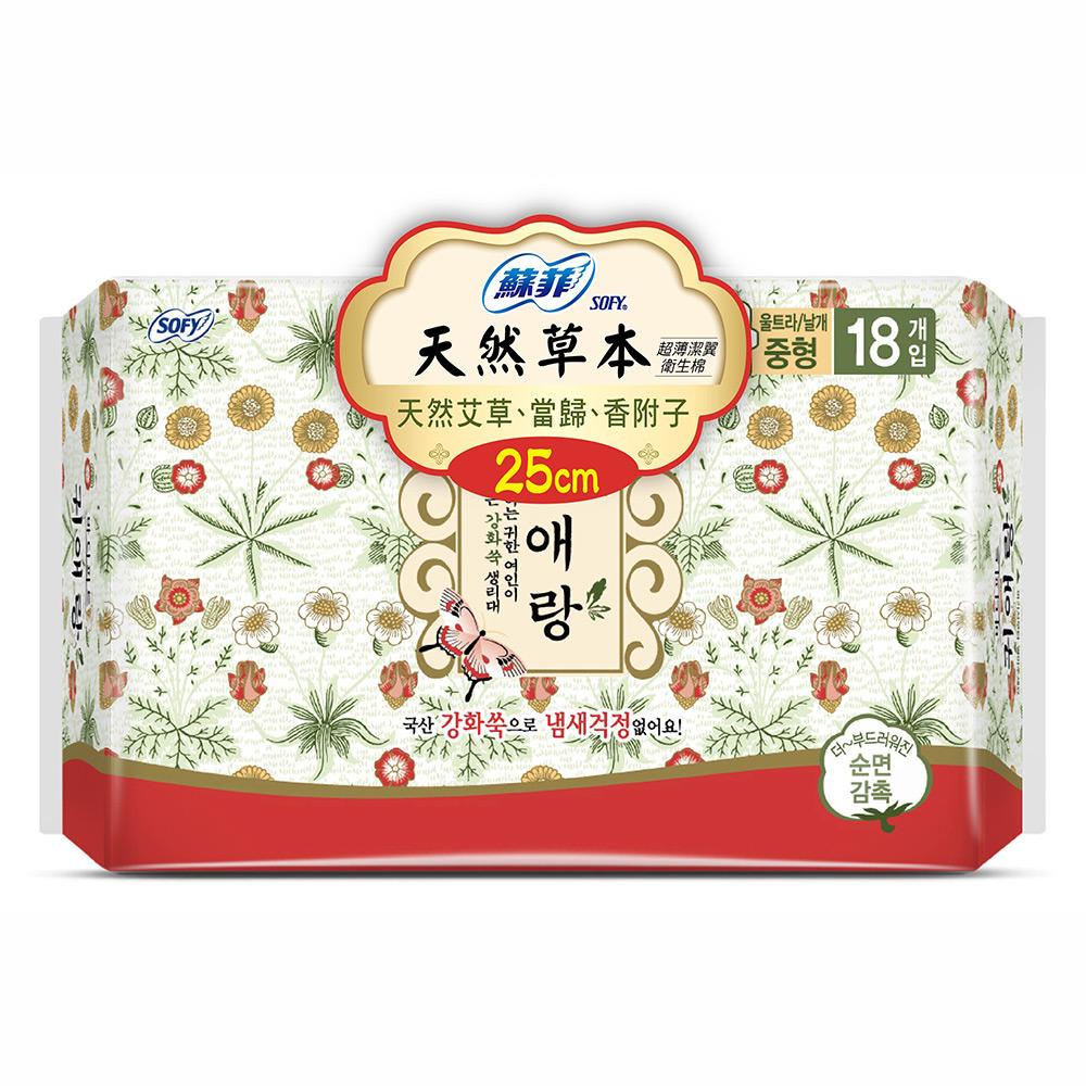 蘇菲天然草本衛生棉(25cm)(18片/包)