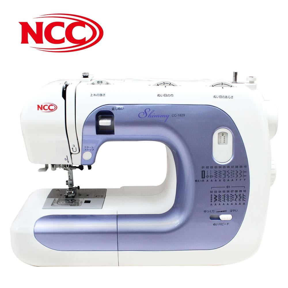 (無卡分期)喜佳 NCC CC-1829 Shimmy紫色粉彩珍珠縫紉機