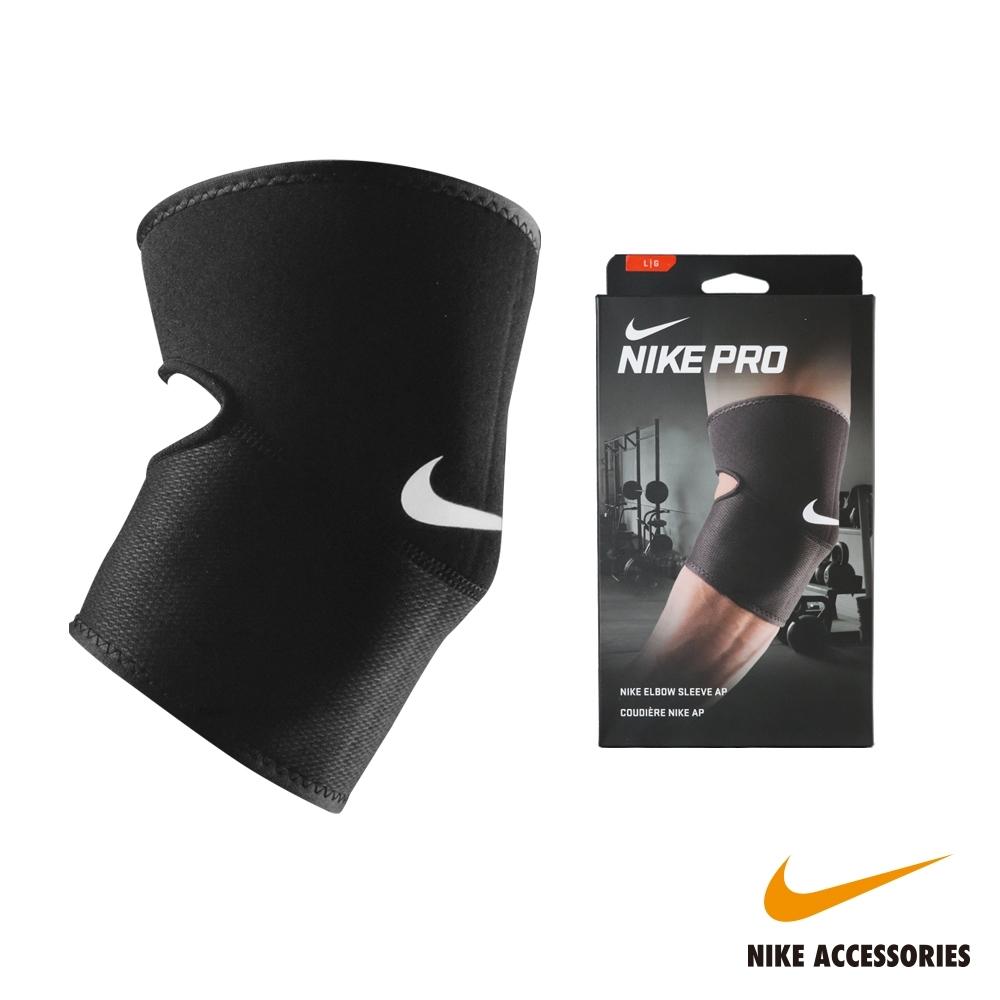 NIKE耐吉NIKE PRO 手肘護套2.0(亞規)-L(黑)