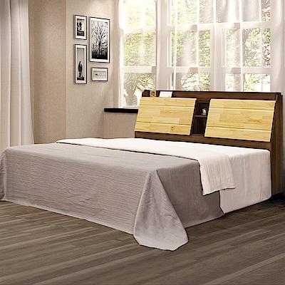 Homelike 奇諾中國風床台組-雙人加大6尺