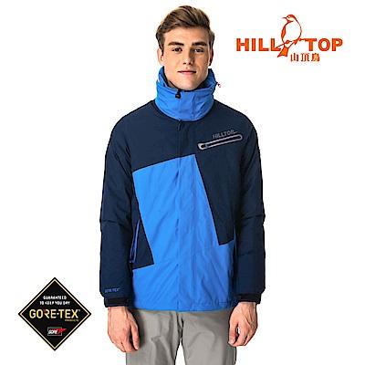 【hilltop山頂鳥】男款GORETEX兩件式防水羽絨短大衣F22MY0中世紀藍