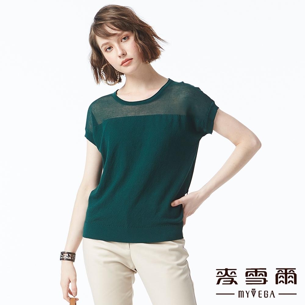 麥雪爾 純色微透光落肩針織上衣-綠
