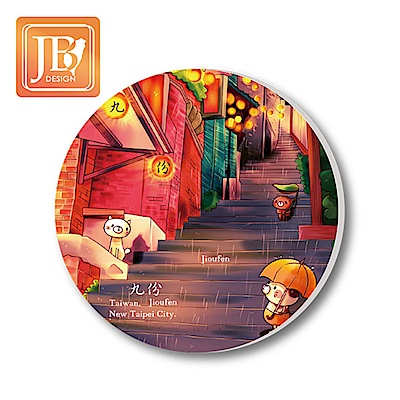 JB Design陶瓷吸水杯墊85_台灣藍版