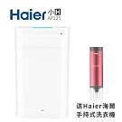 Haier海爾 醛效抗敏小H空氣清淨機 AP225