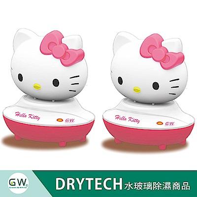 Hello Kitty水玻璃除濕機雙入組(桃粉款)