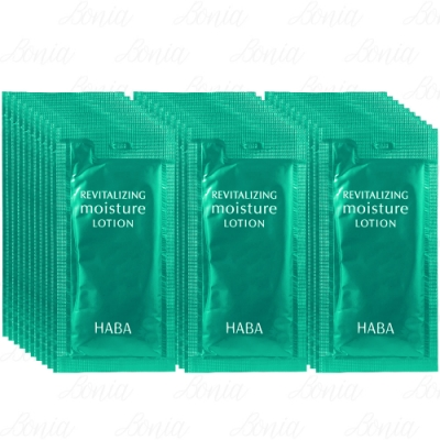 HABA 無添加主義 瞬效高保濕機能露(7ml)*30