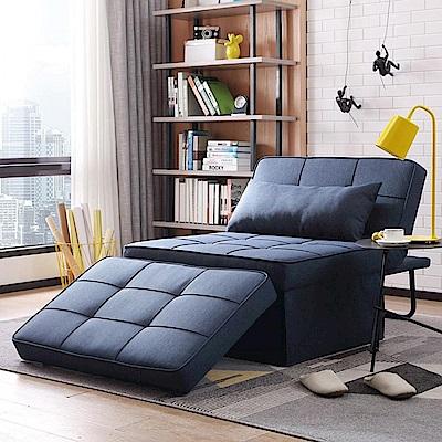 hoi! 多功能可折疊單人躺椅沙發床LS050FC1-深藍色 (H014245697)