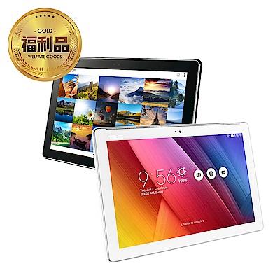 【福利品】ASUS 華碩 ZenPad 10 Z300CL 4G LTE 16GB
