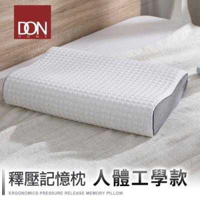 DON 釋壓記憶枕/3D蝶型記憶枕(任選買一送一)